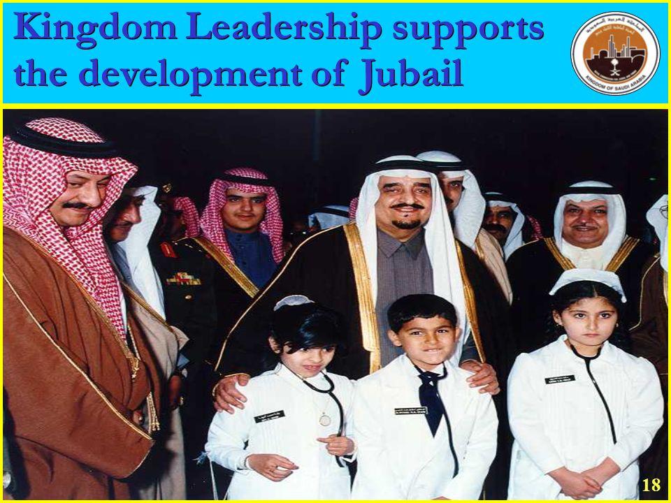 Kingdom Leadership supports the development of Jubail 18