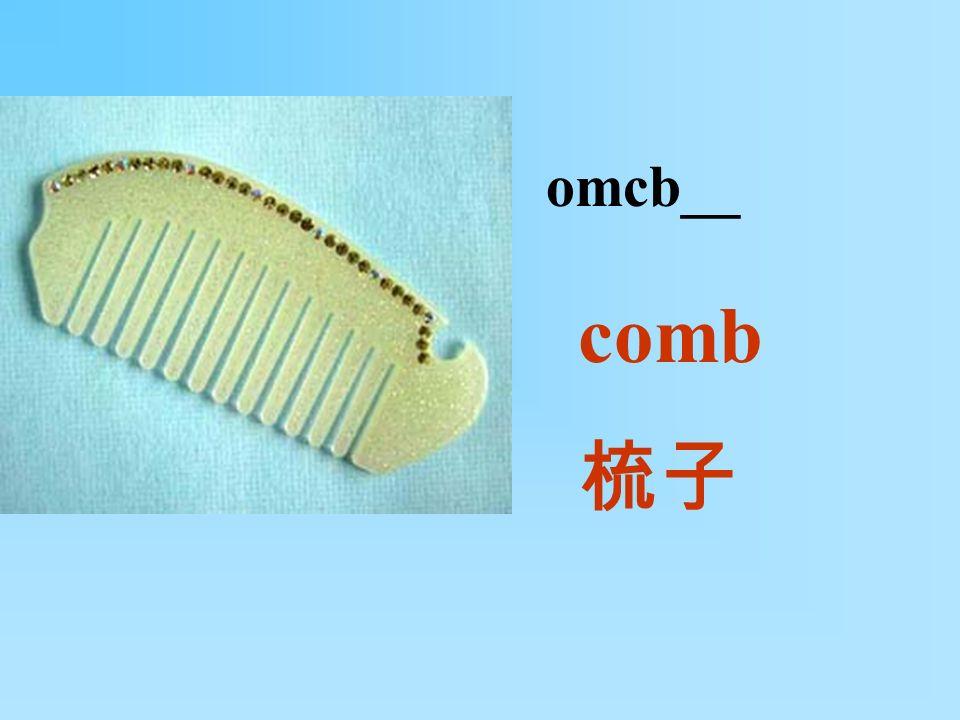 omcb__ comb