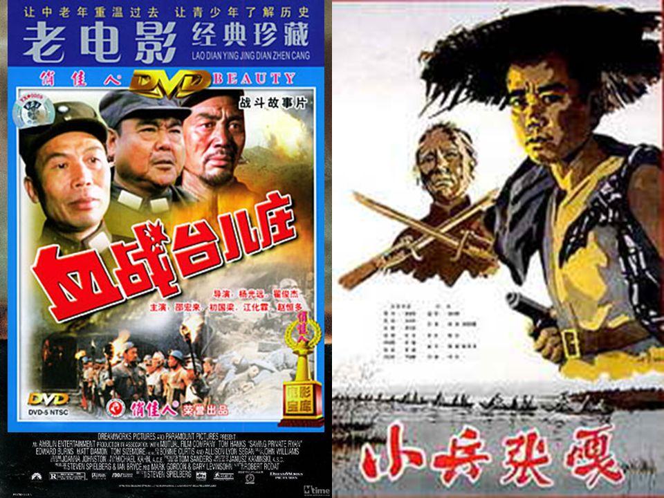 Let talk about war films.