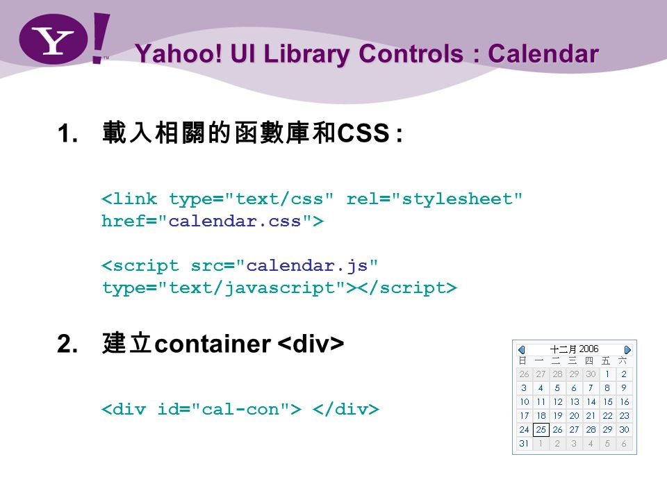 Yahoo! UI Library Controls : Calendar 1. CSS : 2. container