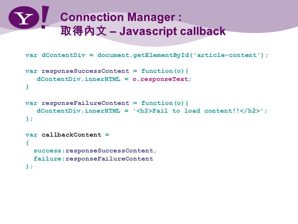 Connection Manager : – Javascript callback var dContentDiv = document.getElementById('article-content'); var responseSuccessContent = function(o){ dCo