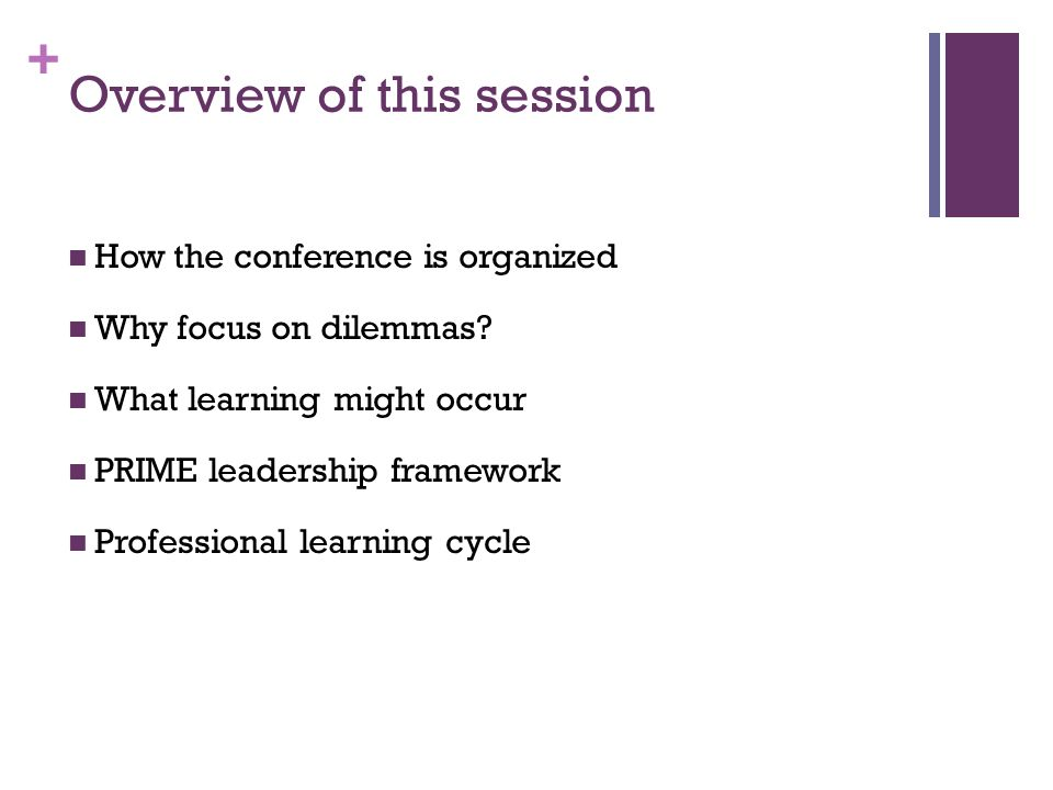 + Overview of this session How the conference is organized Why focus on dilemmas.