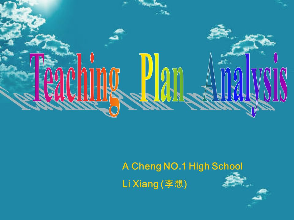 A Cheng NO.1 High School Li Xiang ( )