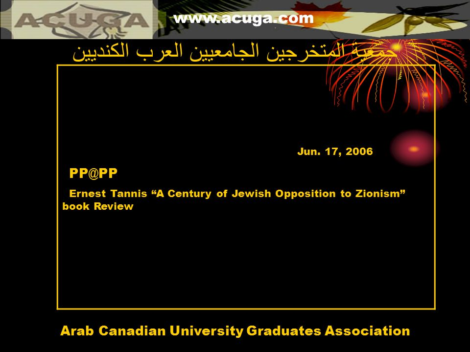 www.acuga.com Arab Canadian University Graduates Association جمعية المتخرجين الجامعيين العرب الكنديين Jun. 17, 2006 PP@PP Ernest Tannis A Century of J