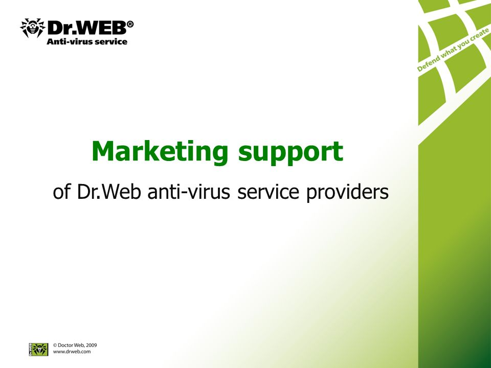 Marketing support of Dr.Web anti-virus service providers