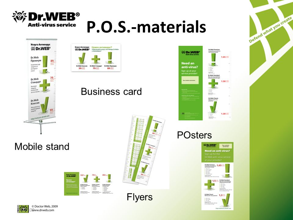 P.O.S.-materials 09.02.09 Mobile stand Flyers Business card POsters