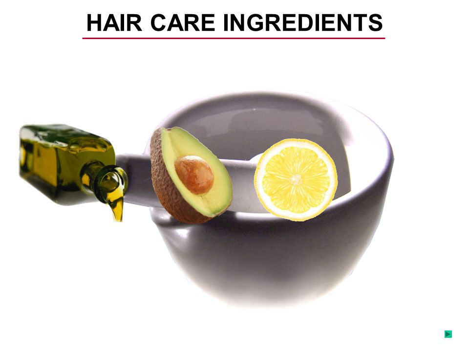 HAIR CARE INGREDIENTS