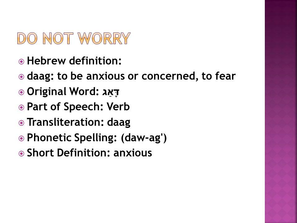 GREEK definition merimnaó: to be anxious, to care for Original Word: μεριμνάω Part of Speech: Verb Transliteration: merimnaó Phonetic Spelling: (mer-im-nah -o) Short Definition: I am anxious, distracted Definition: I am over-anxious; with acc: I am anxious about, distracted; I care for.