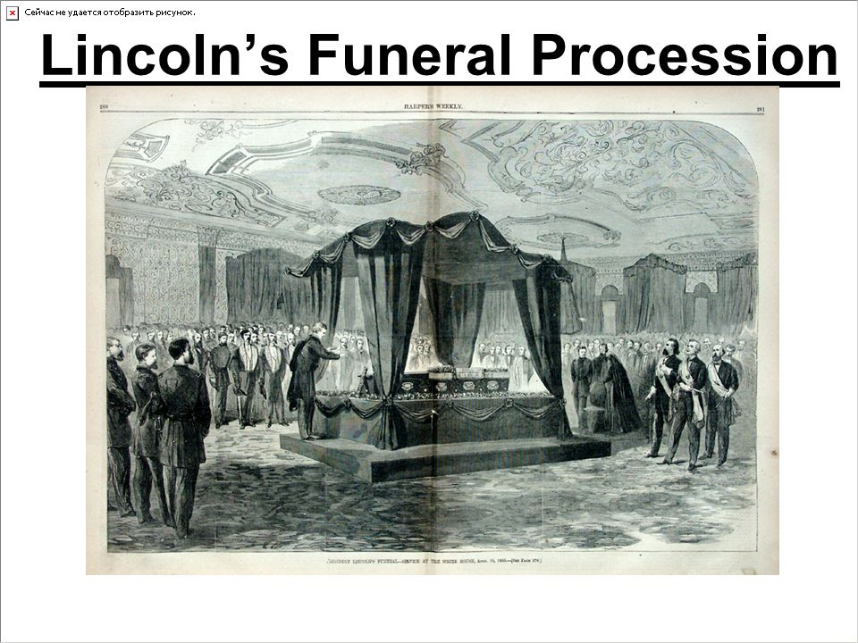 Lincolns Funeral Procession Lincoln lying in state in the White House