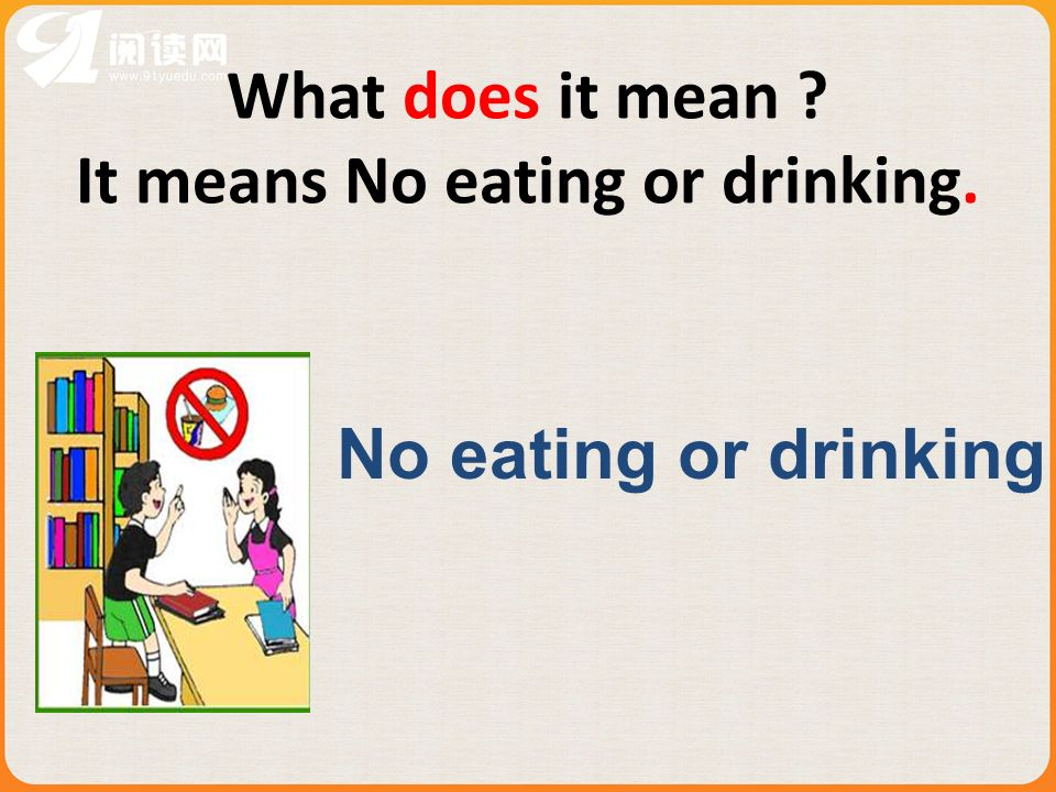 What does it mean ? It means No eating or drinking. No eating or drinking