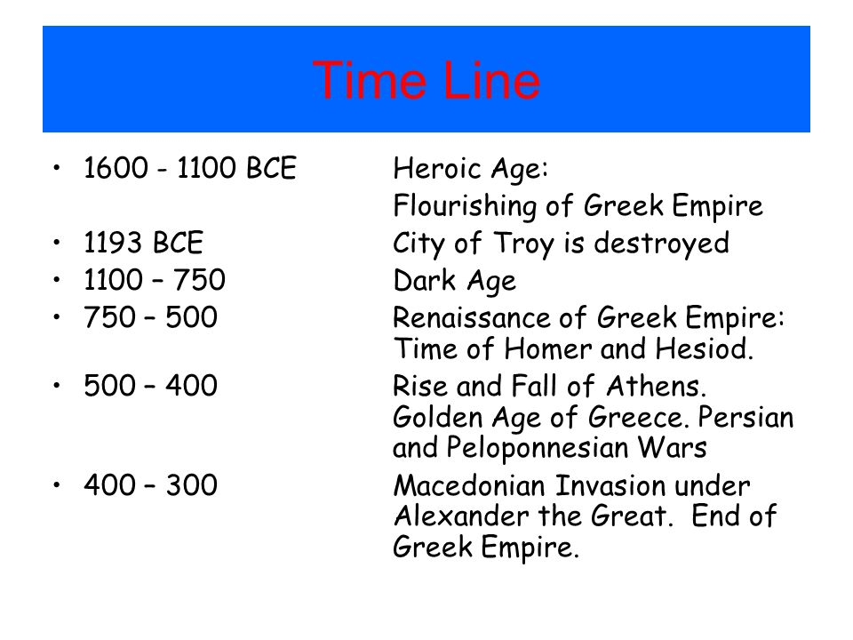 The Age of Heroes The Greek Empire dates back to around 1600 BCE.