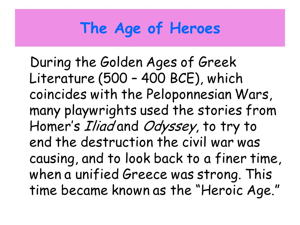 The Story of the Trojan War It all begins with a beauty contest… On the side of Trojans: Aphrodite, Ares, Artemis, Apollo, Zeus On the side of Greeks: Athena, Hera, Poseidon