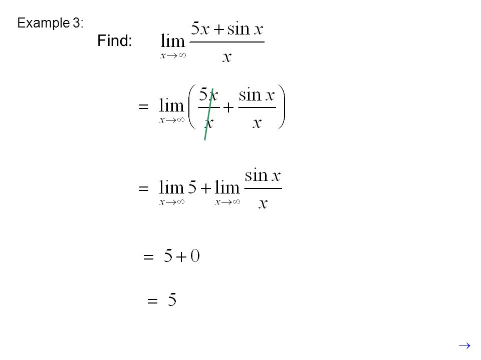 Example 3: Find: