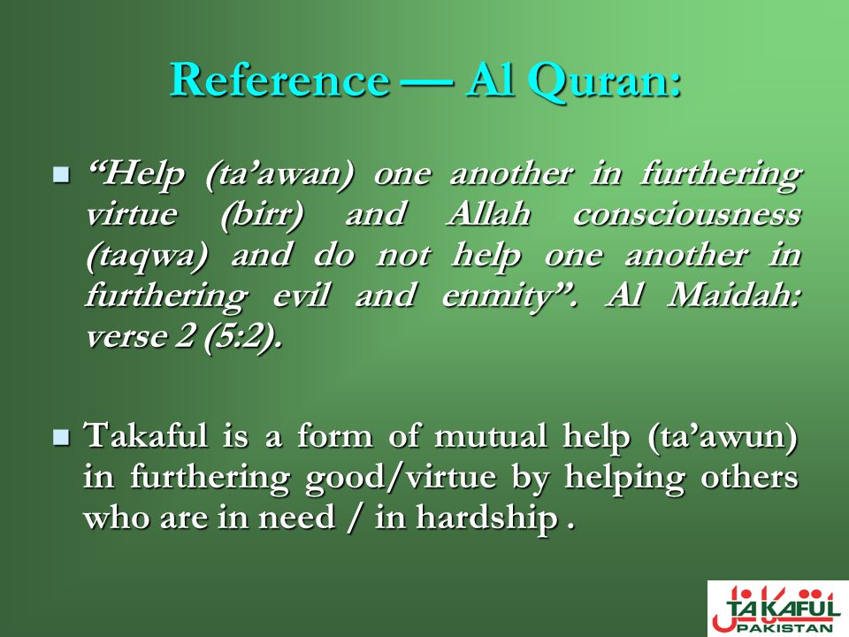 Reference – Hadith: tie the camel first, then submit (tawakkal) to the will of Allah tie the camel first, then submit (tawakkal) to the will of Allah The hadith implied a strategy to mitigate/reduce risk.