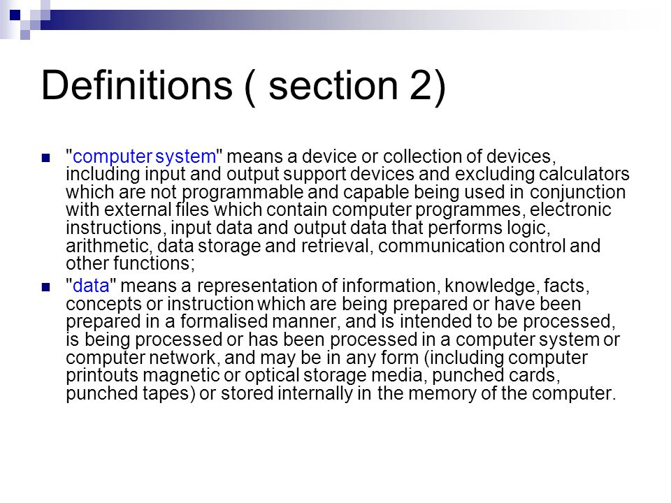 Section 13- Dispatch of Electronic record Unless otherwise agreed dispatch occurs when ER enters resource outside the control of originator If addressee has a designated computer resource, receipt occurs at time ER enters the designated computer, if electronic record is sent to a computer resource of addressee that is not designated, receipt occurs when ER is retrieved by addressee If no Computer Resource designated- when ER enters Computer Resource of Addressee.