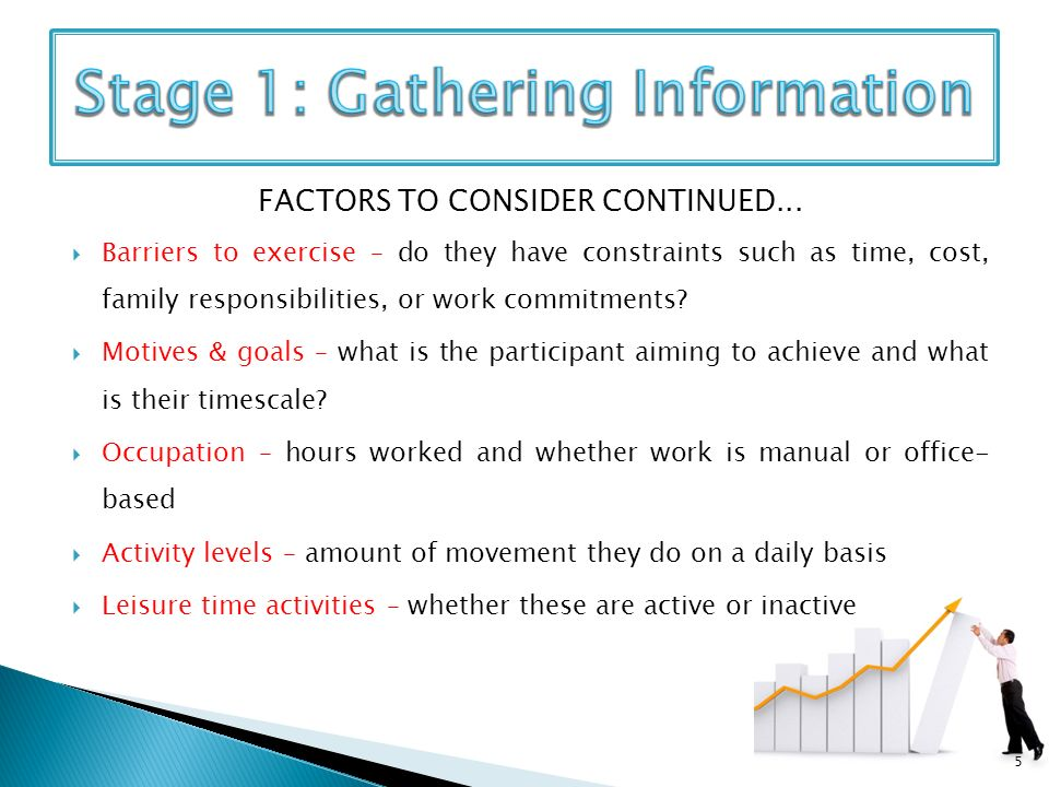 FACTORS TO CONSIDER CONTINUED...