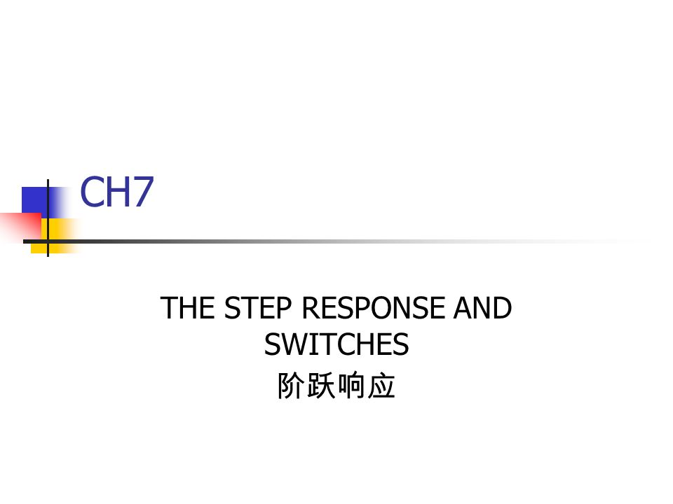 CH7 THE STEP RESPONSE AND SWITCHES