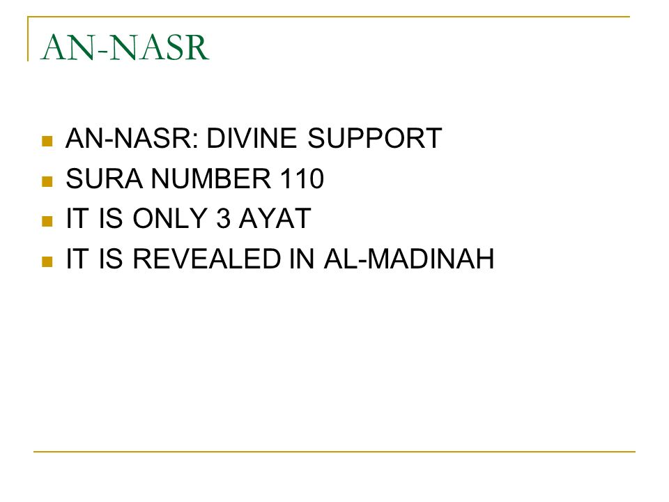 AN-NASR: DIVINE SUPPORT SURA NUMBER 110 IT IS ONLY 3 AYAT IT IS REVEALED IN AL-MADINAH