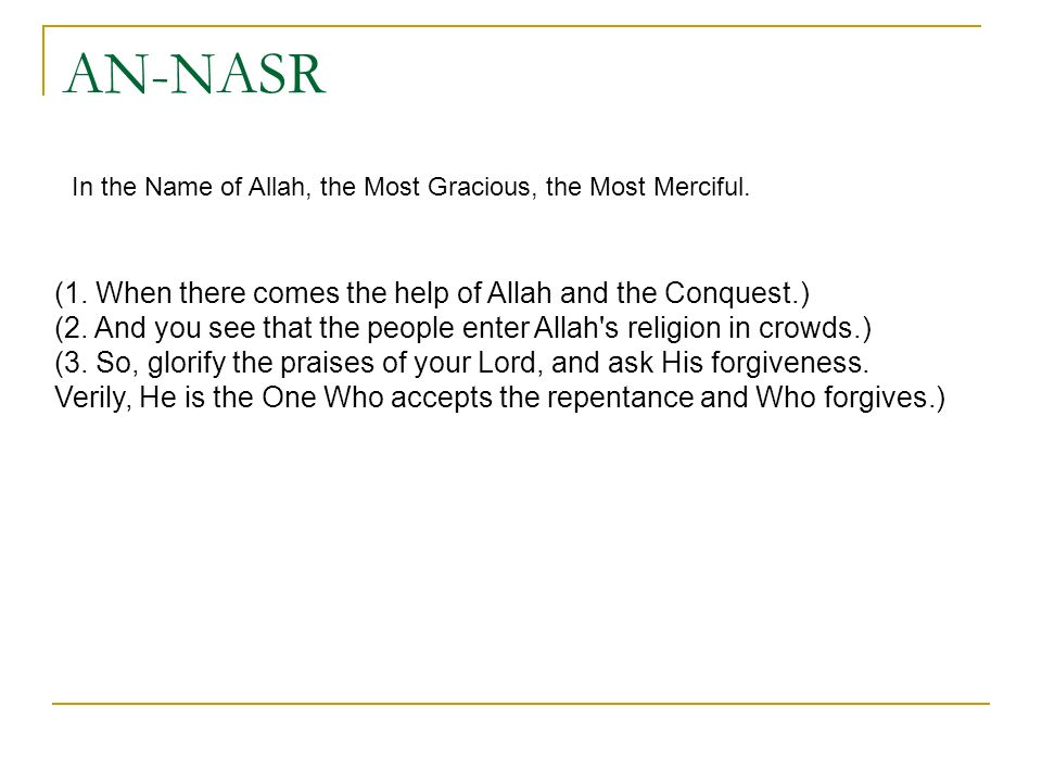 AN-NASR (1. When there comes the help of Allah and the Conquest.) (2.