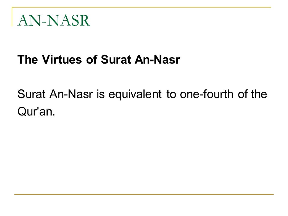 AN-NASR The Virtues of Surat An-Nasr Surat An-Nasr is equivalent to one-fourth of the Qur an.