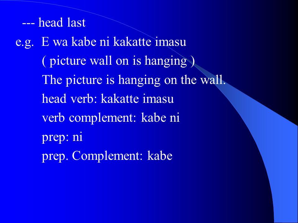 --- head last e.g.
