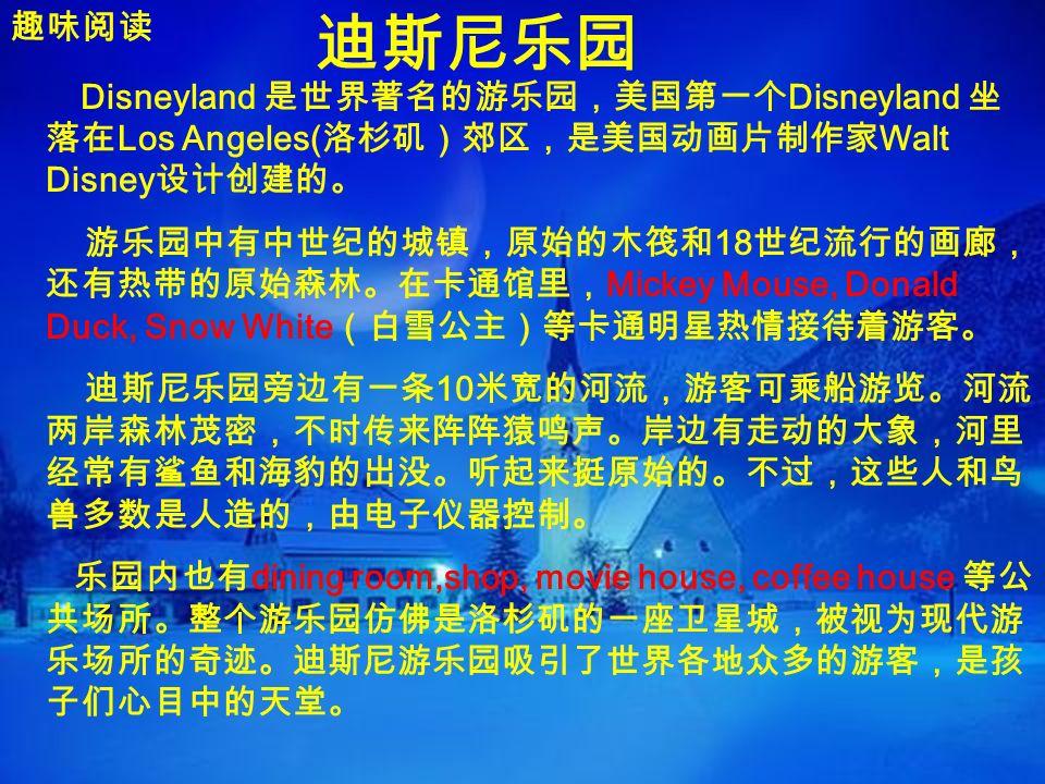 Disneyland Disneyland Los Angeles( Walt Disney 18 Mickey Mouse, Donald Duck, Snow White 10 dining room,shop, movie house, coffee house