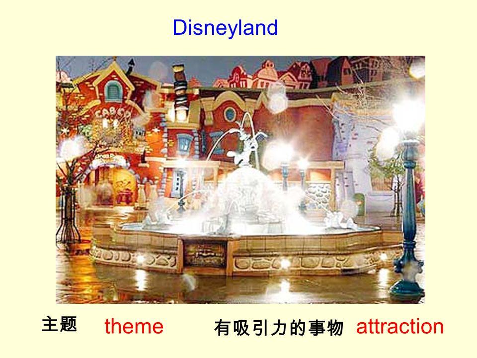 Disneyland attraction theme