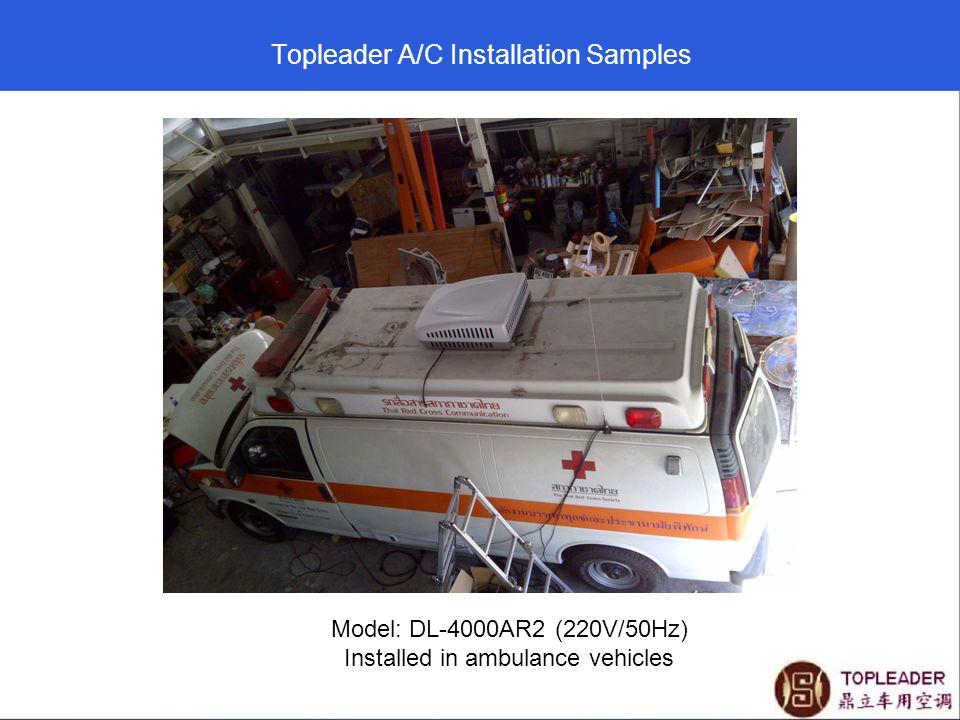 Topleader A/C Installation Samples Model: DL-4000AR2 (220V/50Hz) Installed in ambulance vehicles