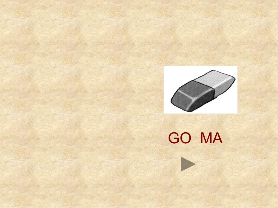 GO PA MA ÑA LA LLA