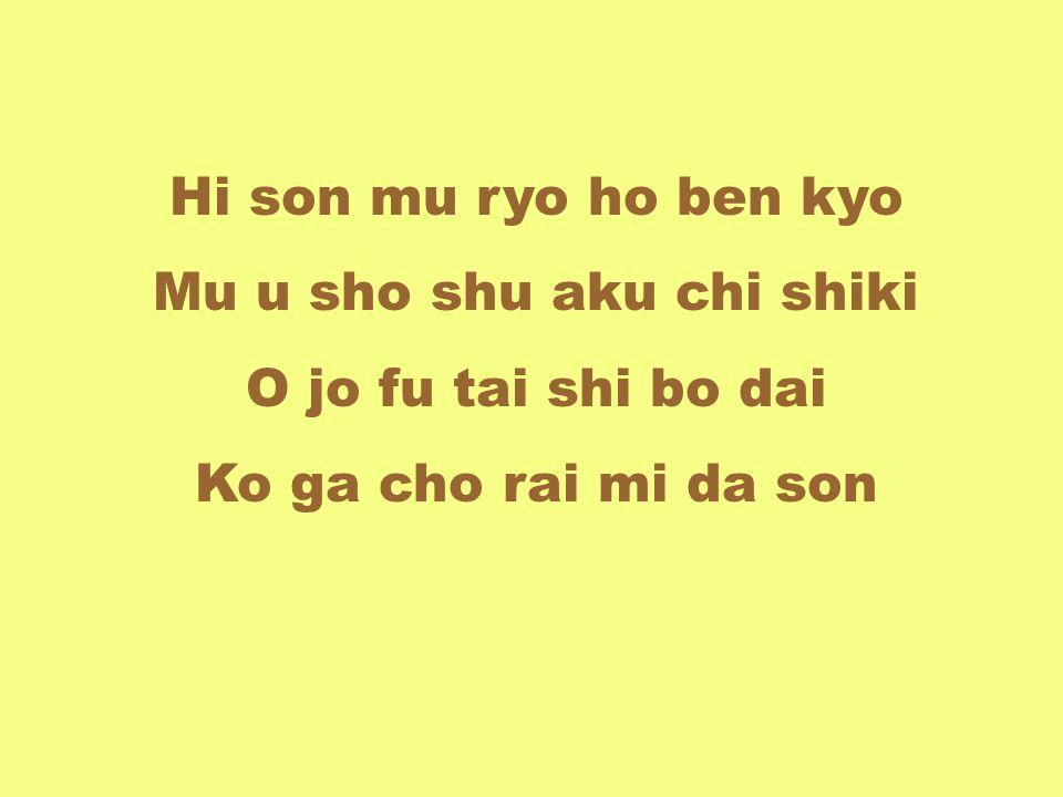 Hi son mu ryo ho ben kyo Mu u sho shu aku chi shiki O jo fu tai shi bo dai Ko ga cho rai mi da son