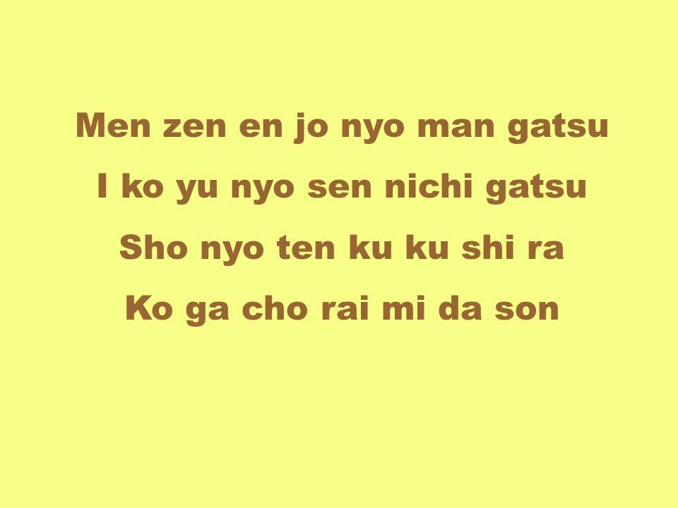Men zen en jo nyo man gatsu I ko yu nyo sen nichi gatsu Sho nyo ten ku ku shi ra Ko ga cho rai mi da son