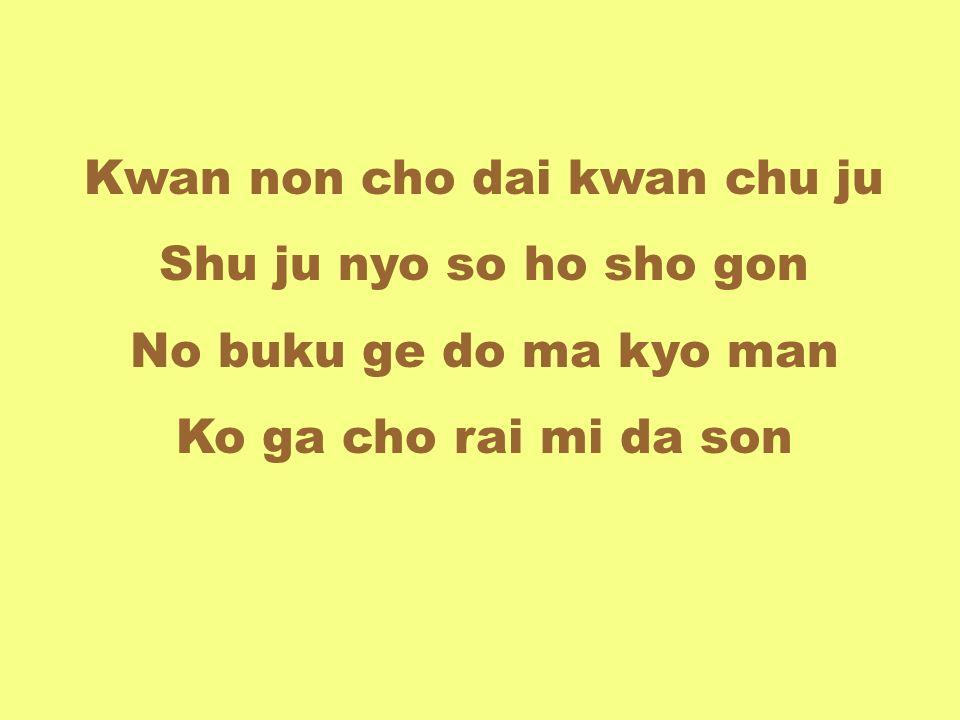 Kwan non cho dai kwan chu ju Shu ju nyo so ho sho gon No buku ge do ma kyo man Ko ga cho rai mi da son