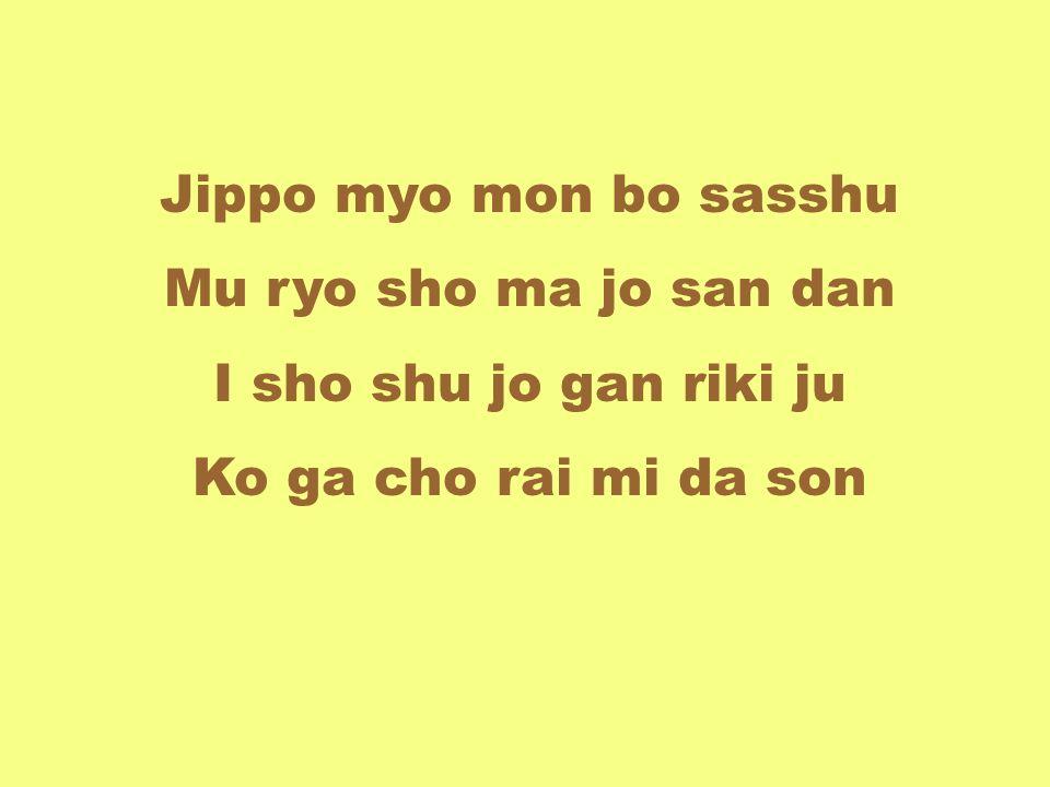 Jippo myo mon bo sasshu Mu ryo sho ma jo san dan I sho shu jo gan riki ju Ko ga cho rai mi da son