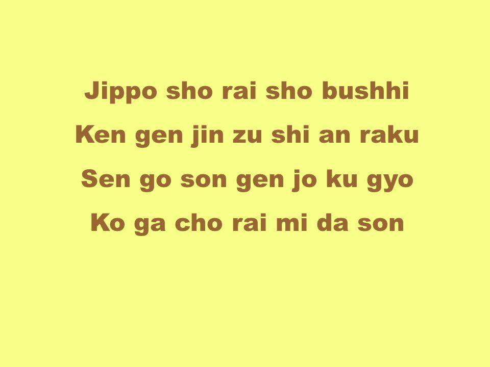 Jippo sho rai sho bushhi Ken gen jin zu shi an raku Sen go son gen jo ku gyo Ko ga cho rai mi da son