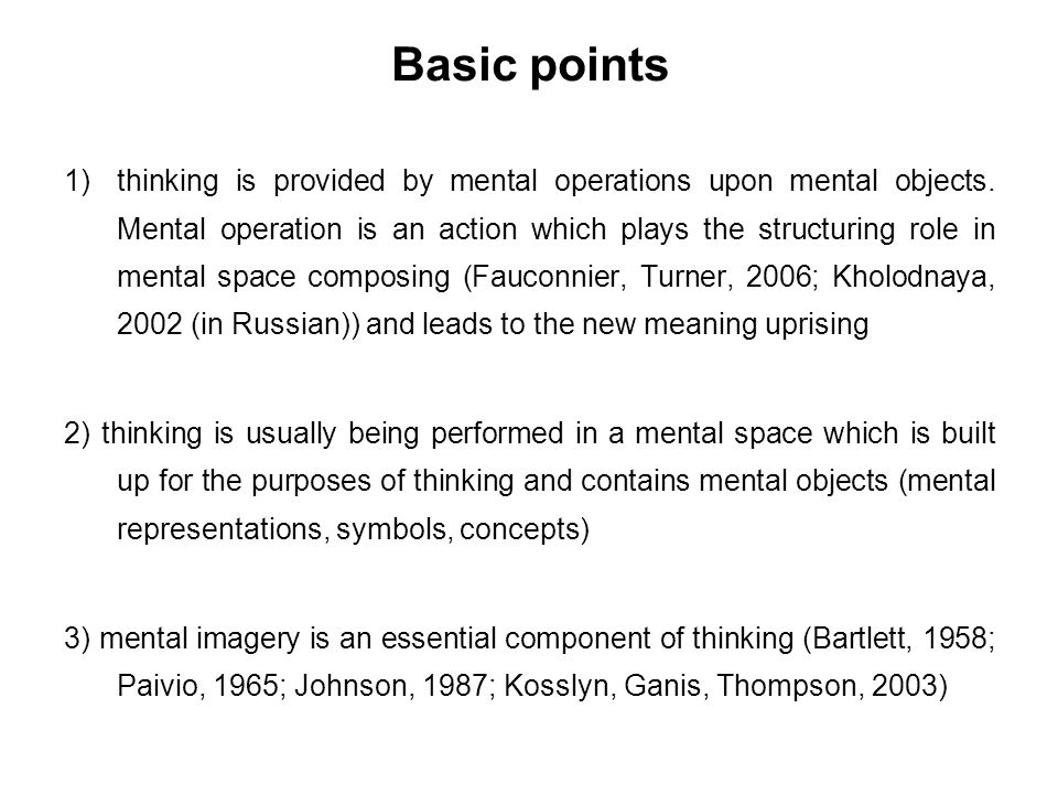 Basic points 1)thinking is provided by mental operations upon mental objects. Mental operation is an action which plays the structuring role in mental