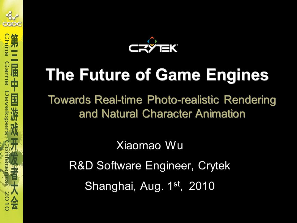 Overview Current technologies in game engines Emerging technologies and the future