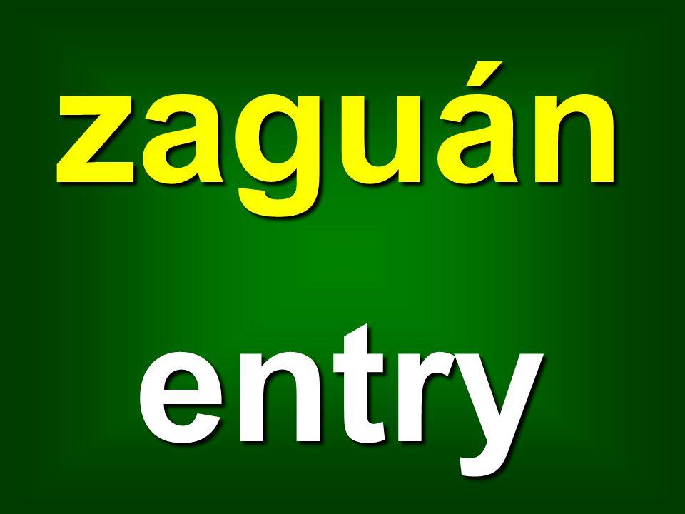 zaguán entry