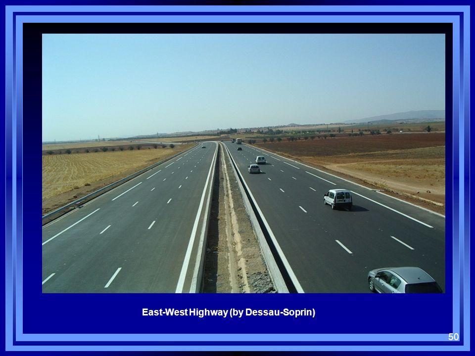 50 East-West Highway (by Dessau-Soprin)