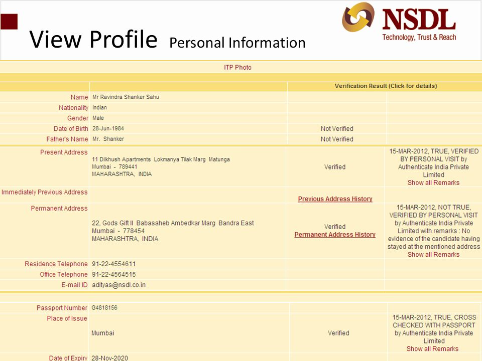 View Profile Personal Information