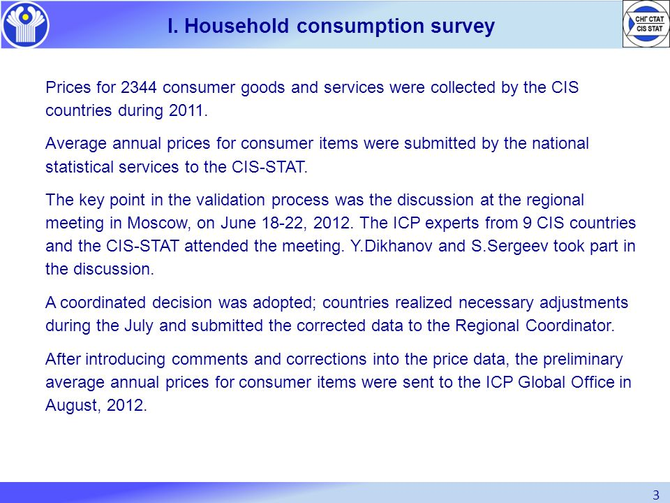 3 I. Household consumption survey Prices for 2344 consumer goods and services were collected by the CIS countries during 2011. Average annual prices f