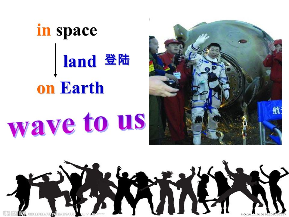 in space land on Earth