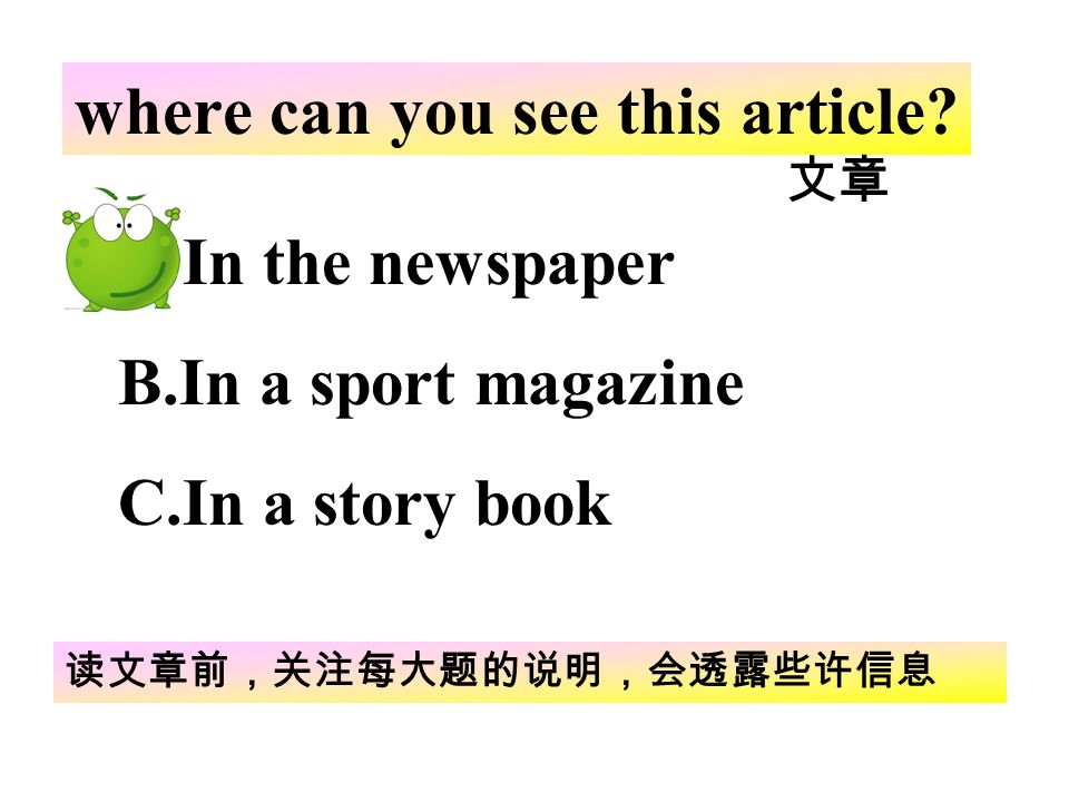 where can you see this article? A.In the newspaper B.In a sport magazine C.In a story book