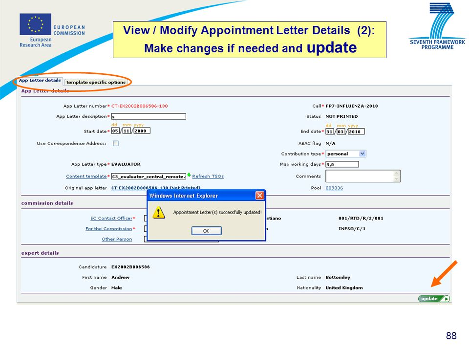 88 View / Modify Appointment Letter Details (2): Make changes if needed and update