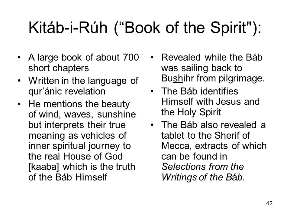 42 Kitáb-i-Rúh (Book of the Spirit