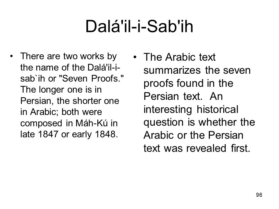 96 Dalá'il-i-Sab'ih There are two works by the name of the Dalá'il-i- sab`ih or