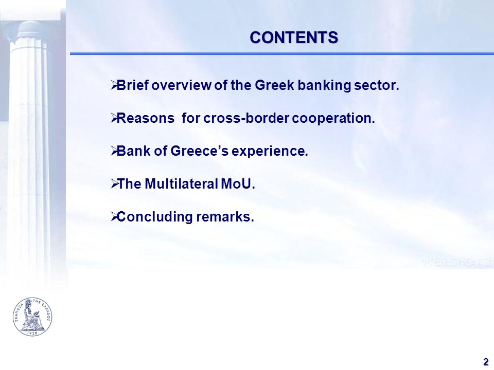 31 3 Supervised Credit Institutions by the Bank of Greece (1)In 2005 figures, Loans & Consignment Fund and Postal Saving Bank are included.