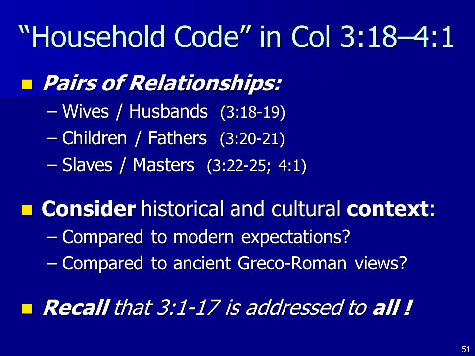 51 Household Code in Col 3:18–4:1 Pairs of Relationships: Pairs of Relationships: –Wives / Husbands (3:18-19) –Children / Fathers (3:20-21) –Slaves /