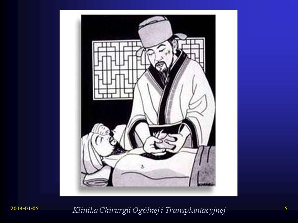 2014-01-05 Klinika Chirurgii Ogólnej i Transplantacyjnej 5
