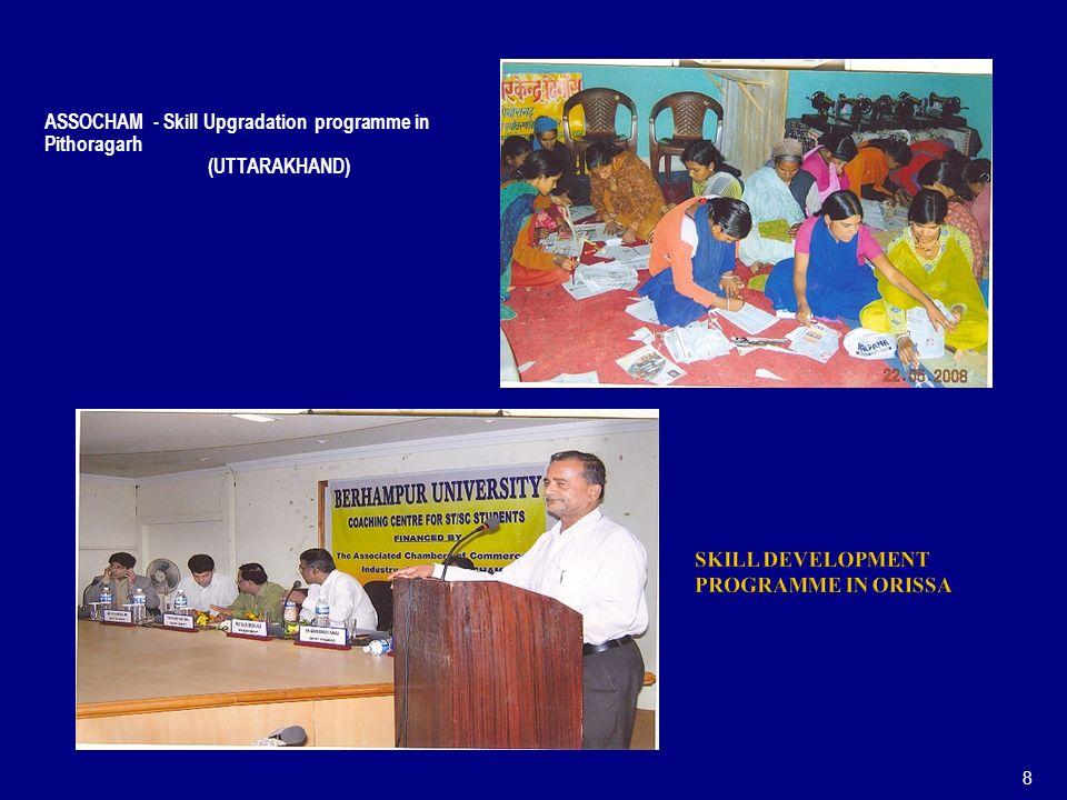 ASSOCHAM - Skill Upgradation programme in Pithoragarh (UTTARAKHAND) 8