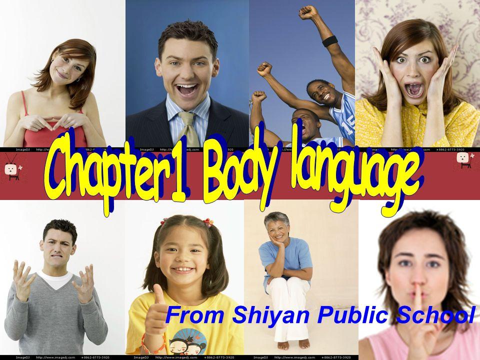 From Shiyan Public School